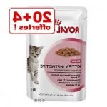 Guide d'achat royal canin sterilized